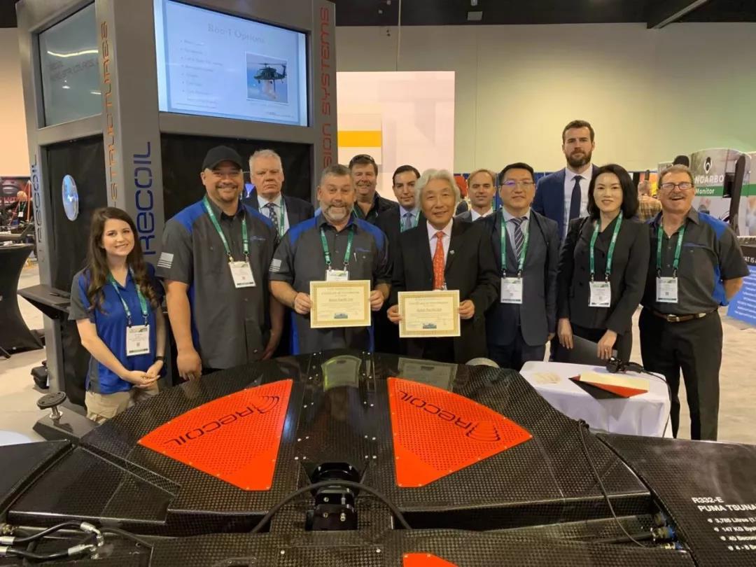 """美国Recoil Suppression Systems,LLC(系美国Recoil Aerospace,LLC的子公司,以下简称"""" Recoil"""")2020年1月28日在由世界直升机协会举办的2020年世界直升机展览会上宣布与亚飞太平洋(中国)有限公司(以下简称""""亚飞"""")签订经销商协议。.jpg"""